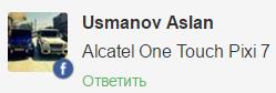 Alcatel Pixi 7