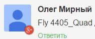 Fly IQ4405