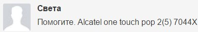 Alcatel One Touch 7044X POP 2 Premium