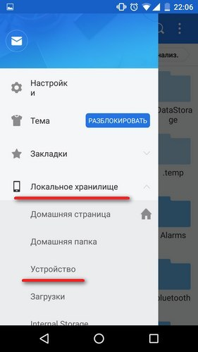 android hosts