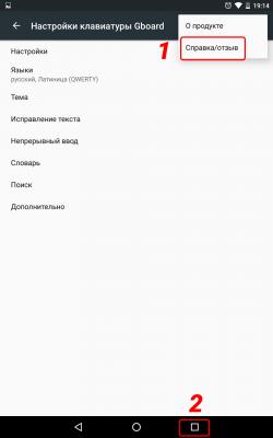 Сброс аккаунта гугл на андроиде