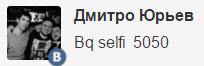 BQS-5050