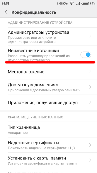 скачать приложение ВКонтакте