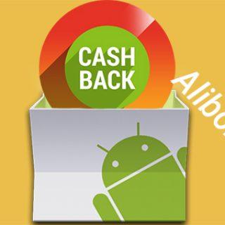 AliBonus вернет часть денег от покупки на Aliexpress