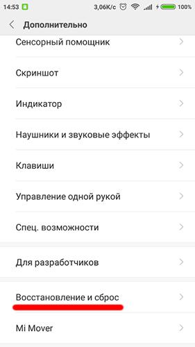 вылетают приложения на Андроид