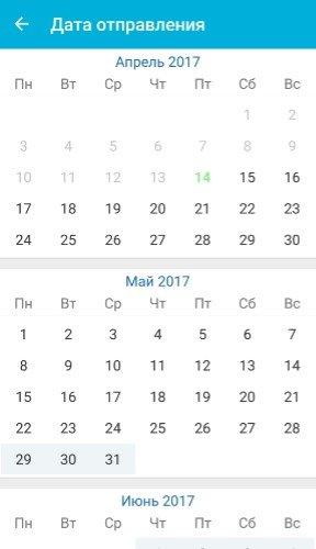 РЖД билеты - счастливый билет