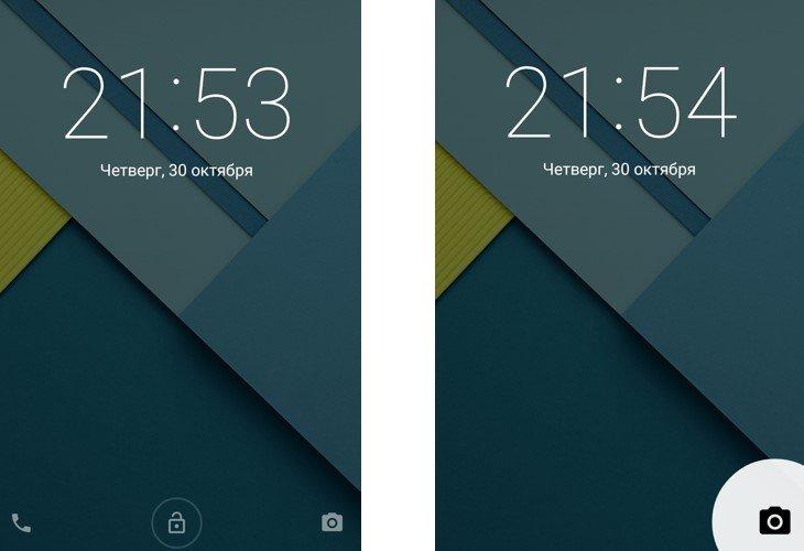 Приложения на экране блокировки