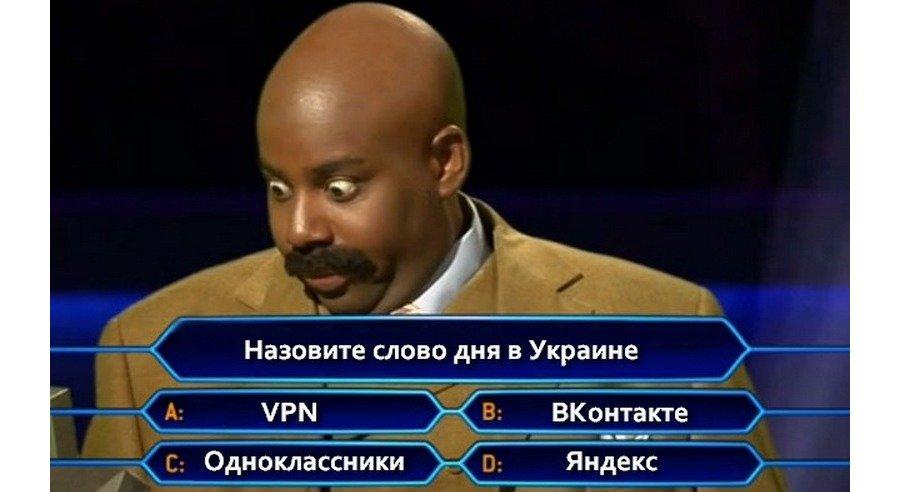 Как обойти блокировку ВКонтакте и Одноклассники в Украине на андроид