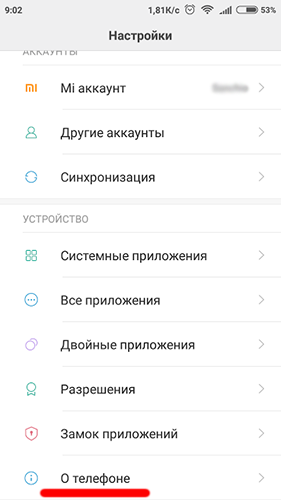 не открываются приложения
