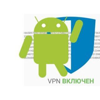 Обход блокировок сайтов с помощью Privatix VPN