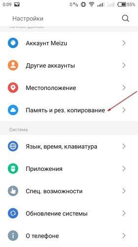 Не работает отпечаток пальца на Андроид