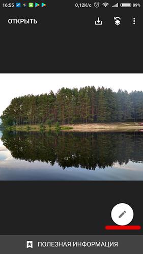 приложения для обработки фото для андроид