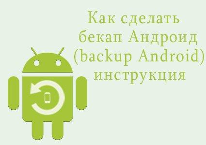 Beach Buggy Blitz на андроид - top-android.org