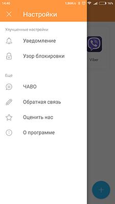Как создать копию приложения на Android с NoxApp+