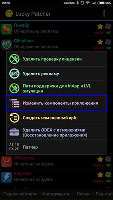 Screenshot_2017-08-20-20-50-37-641_com.android.vending.billing.InAppBillingService.CLON