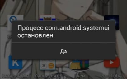 Com Android