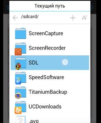Эмулятор Windows на Android