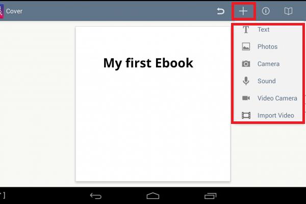 создать электронную книгу