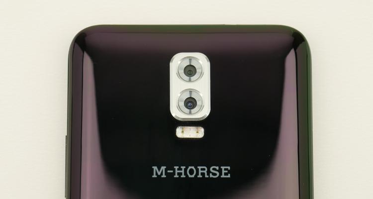 камера M-Horse Power 2