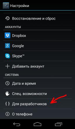 белый экран на телефоне
