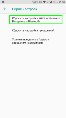 Исправляем ошибку Failed to load driver reason unknown error 19