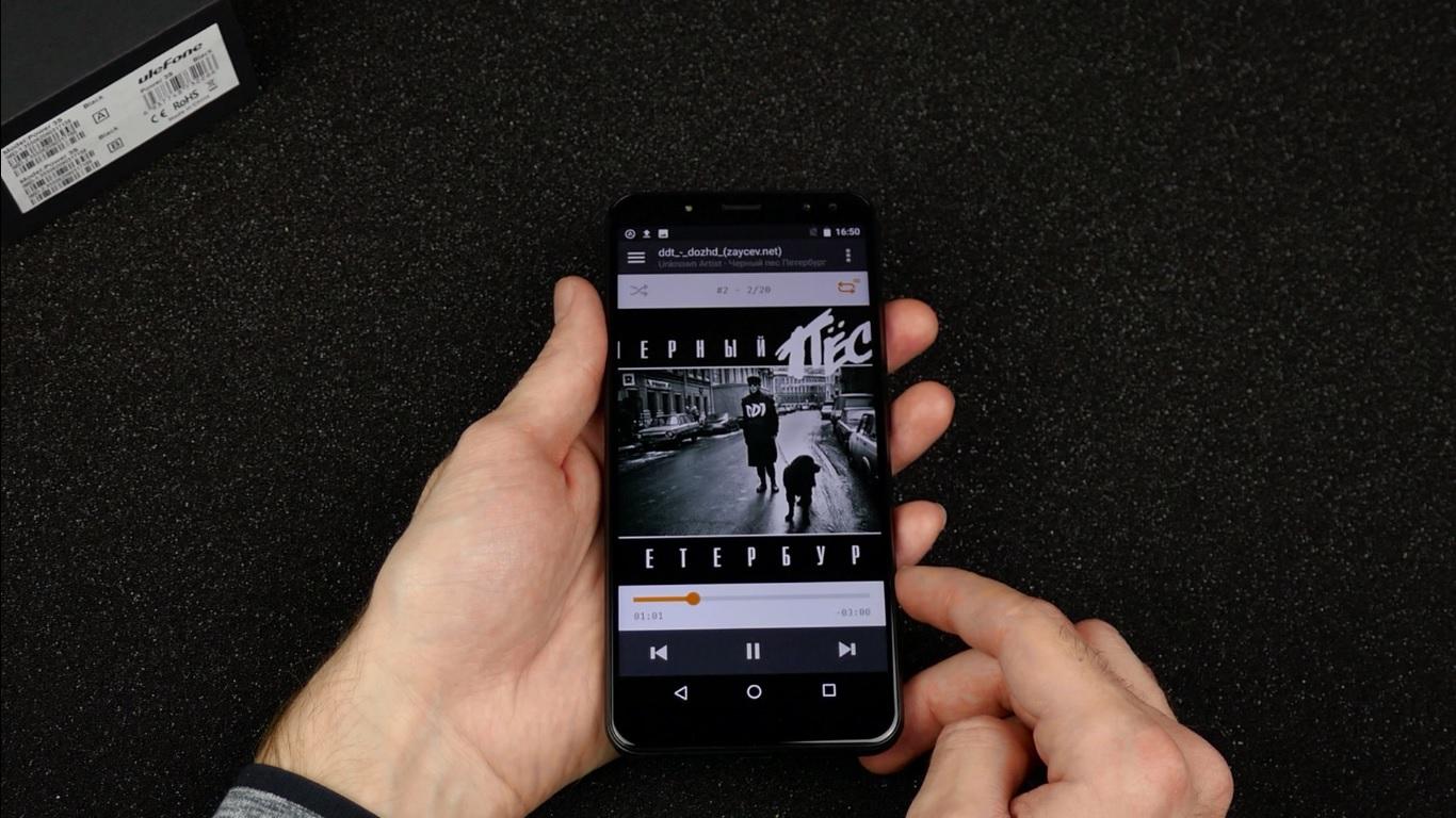 музыка Ulefone Power 3S