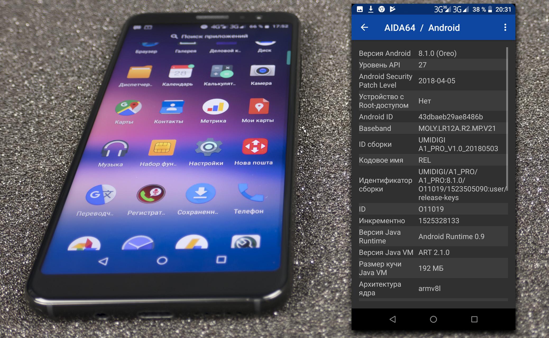 Android 8.1 Oreo umidigi a1 pro