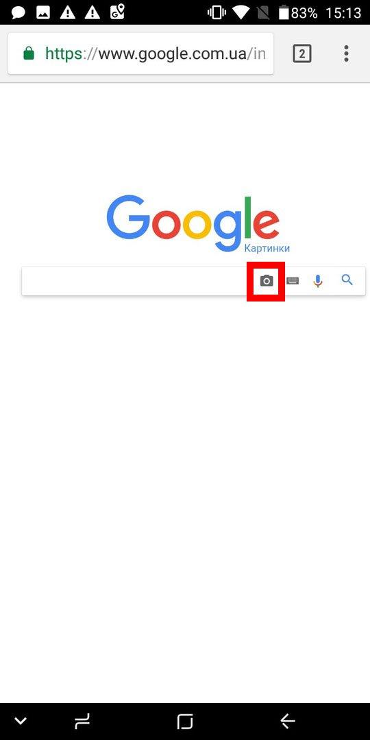 был как искать картинки в гугле по образцу ваша внучка