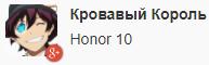 Huawei Honor 10 - обновление и прошивка