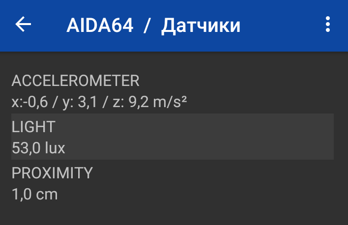 BQ Strike Power 4G датчики