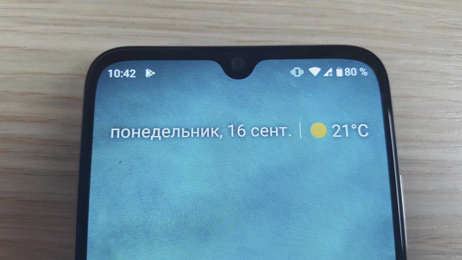 Полный обзор Xiaomi Mi A3 - экран вблизи