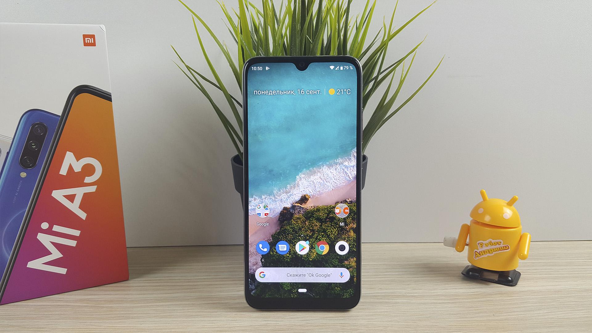 Полный обзор Xiaomi Mi A3