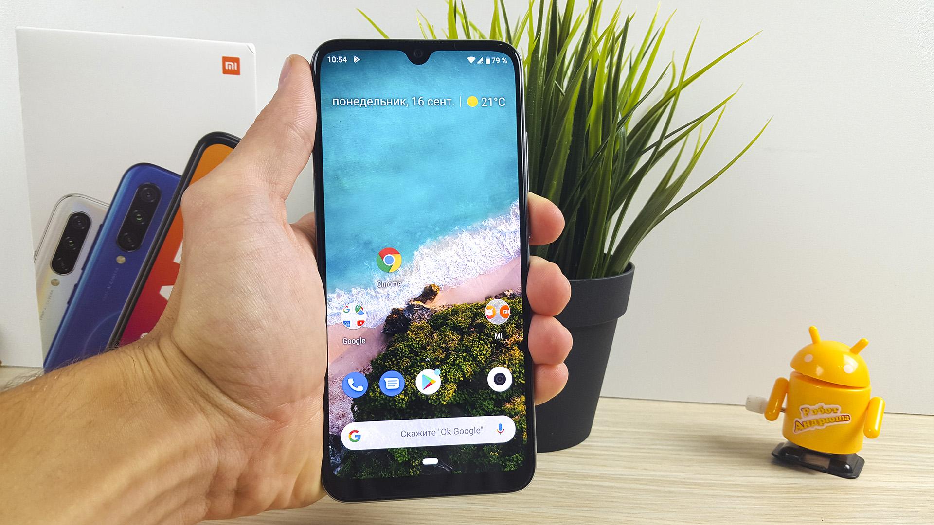 Полный обзор Xiaomi Mi A3 - в руке