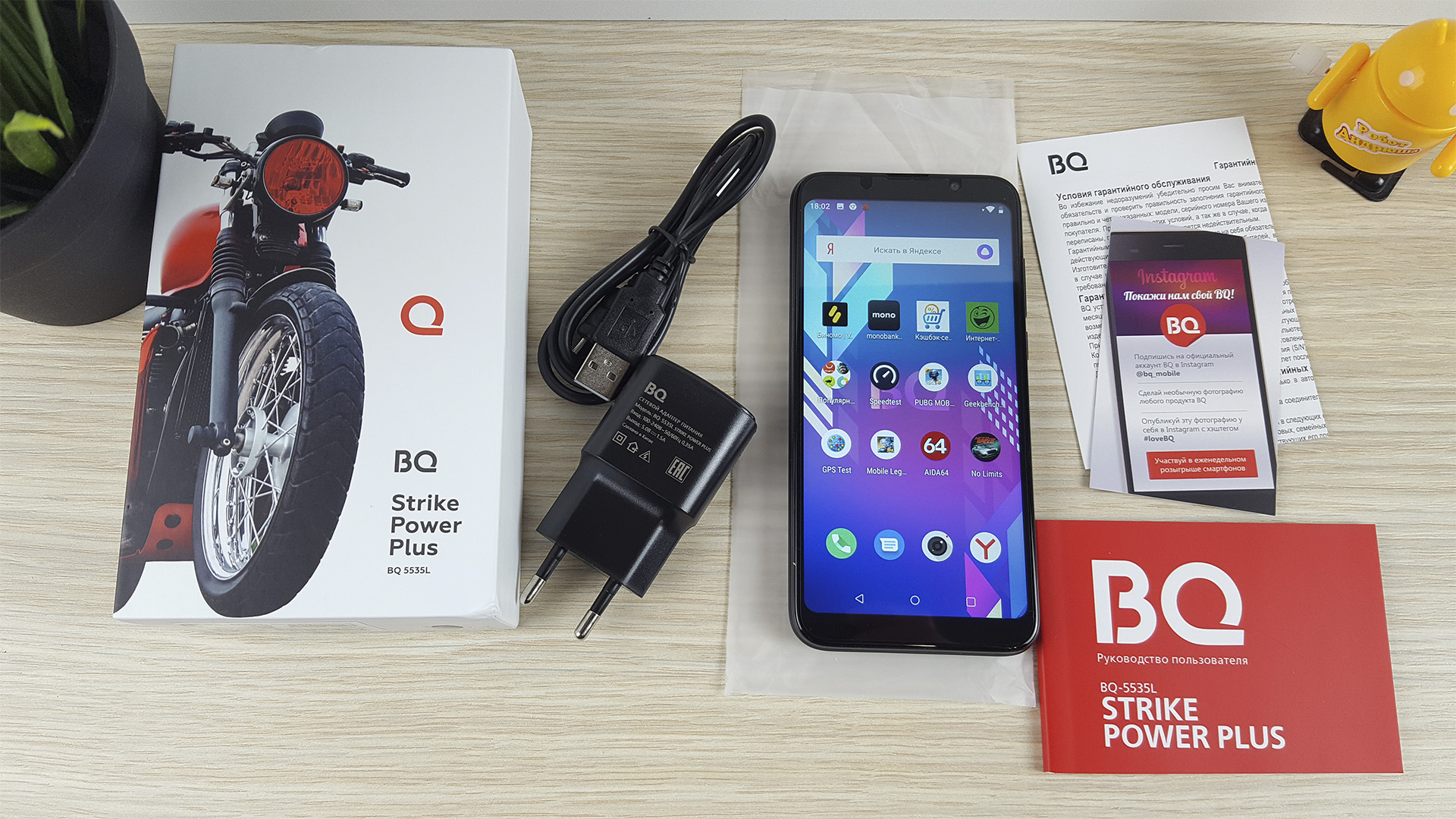 BQ Strike Power Plus комплектация