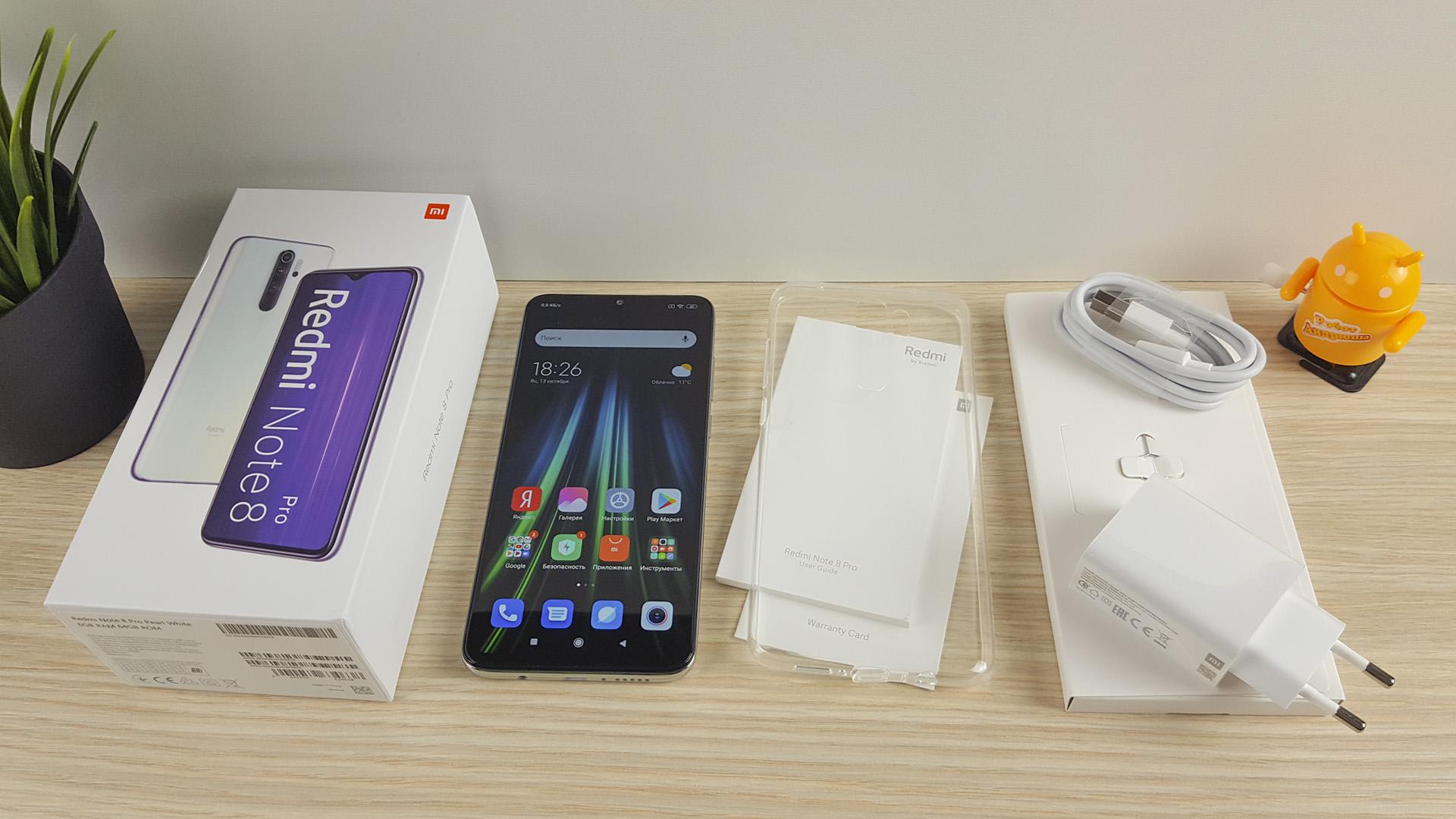 Обзор Redmi Note 8 Pro - комплектация