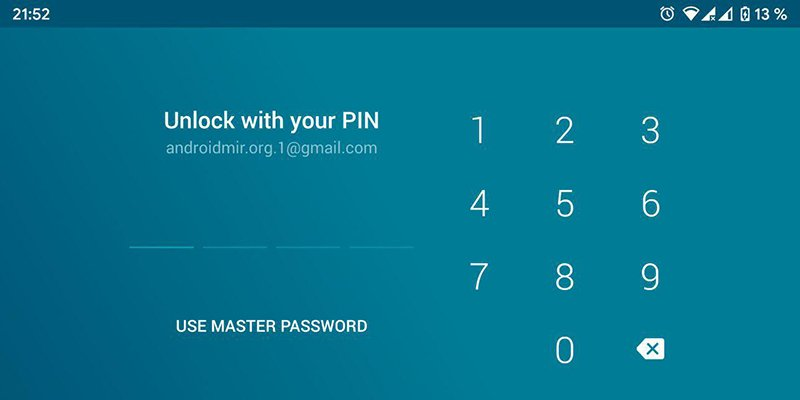 Менеджеры паролей - стоит ли использовать?
