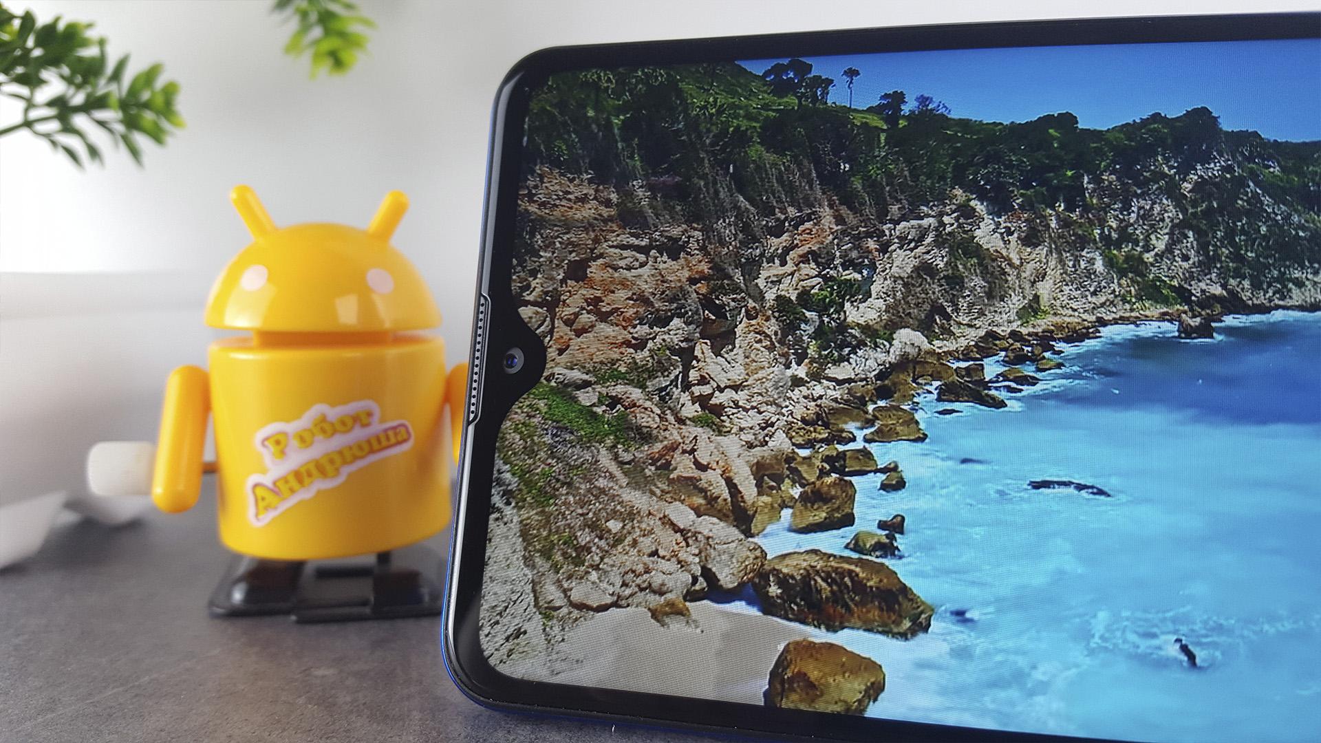 Обзор blackview A80 Pro - фроонтальная камера