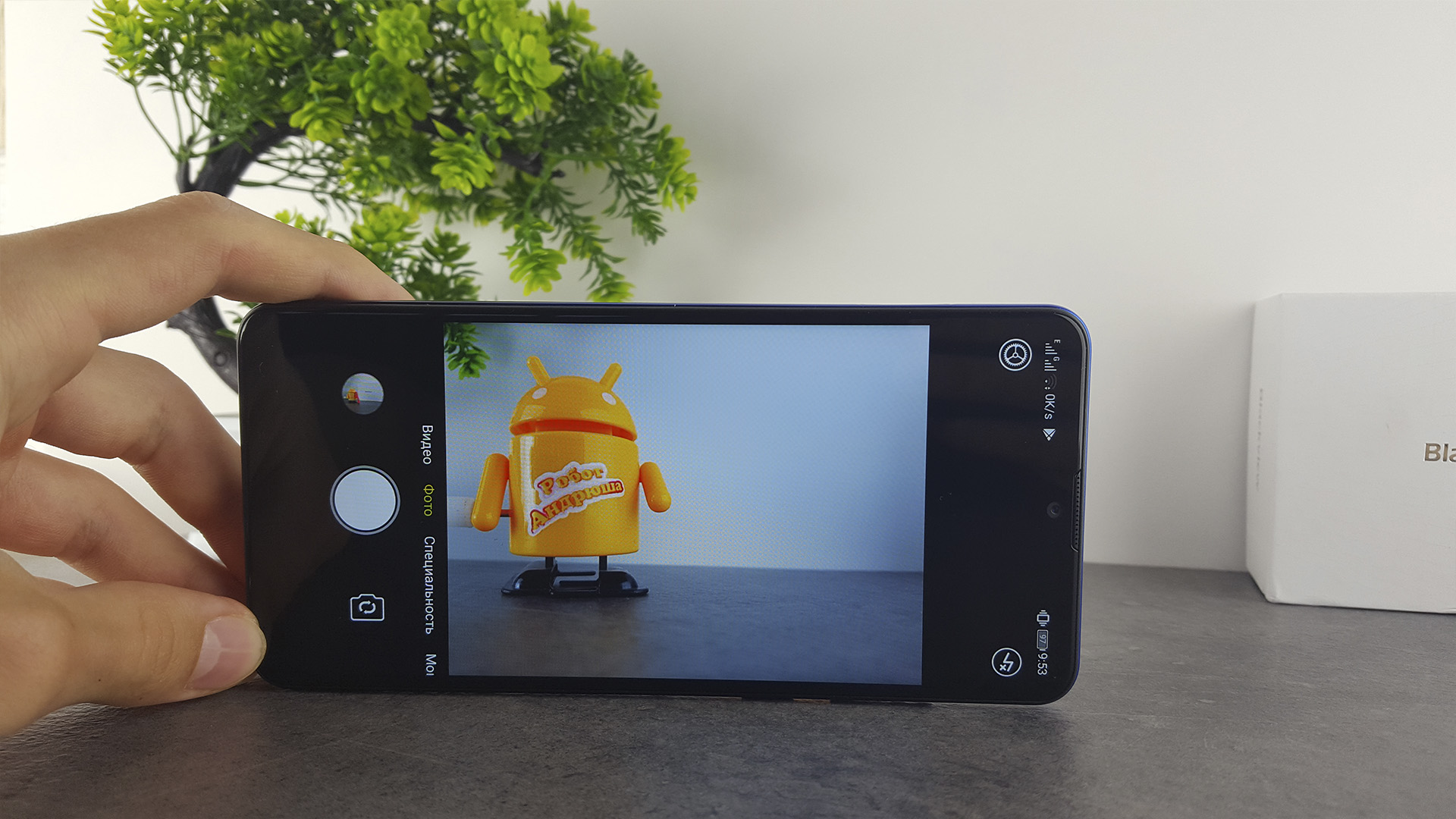 Обзор blackview A80 Pro - интерфейс камеры
