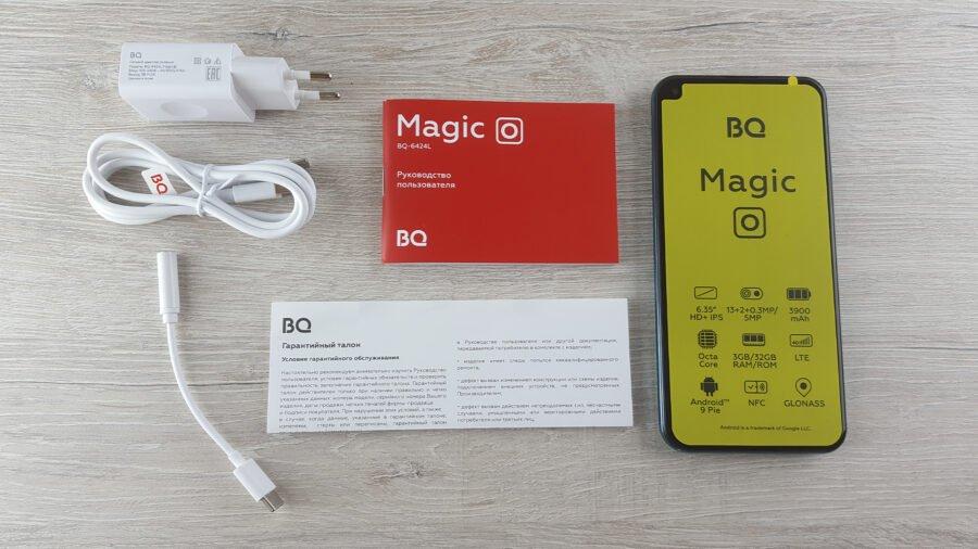 BQ Magic O комплектация