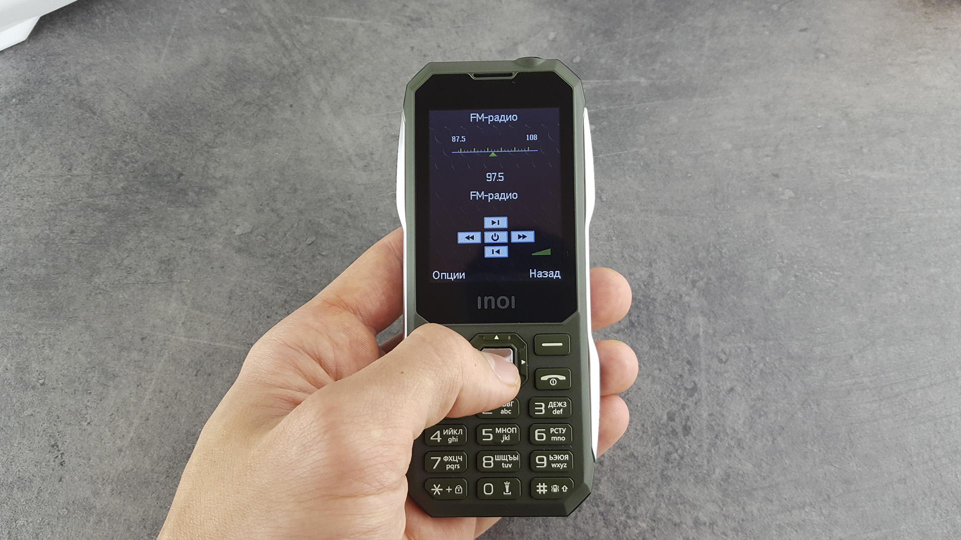 Обзор военного телефона INOI 244Z FM-радио