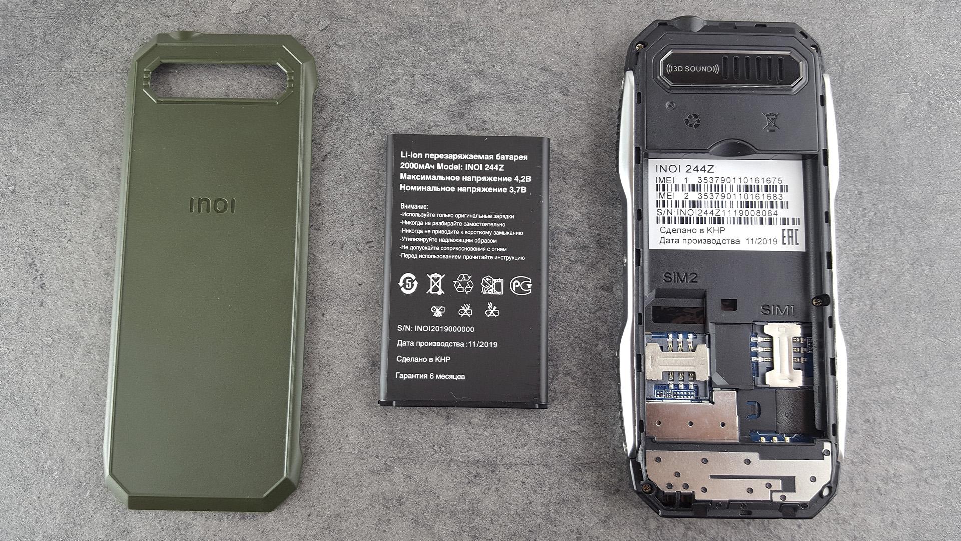 Обзор военного телефона INOI 244Z батарея