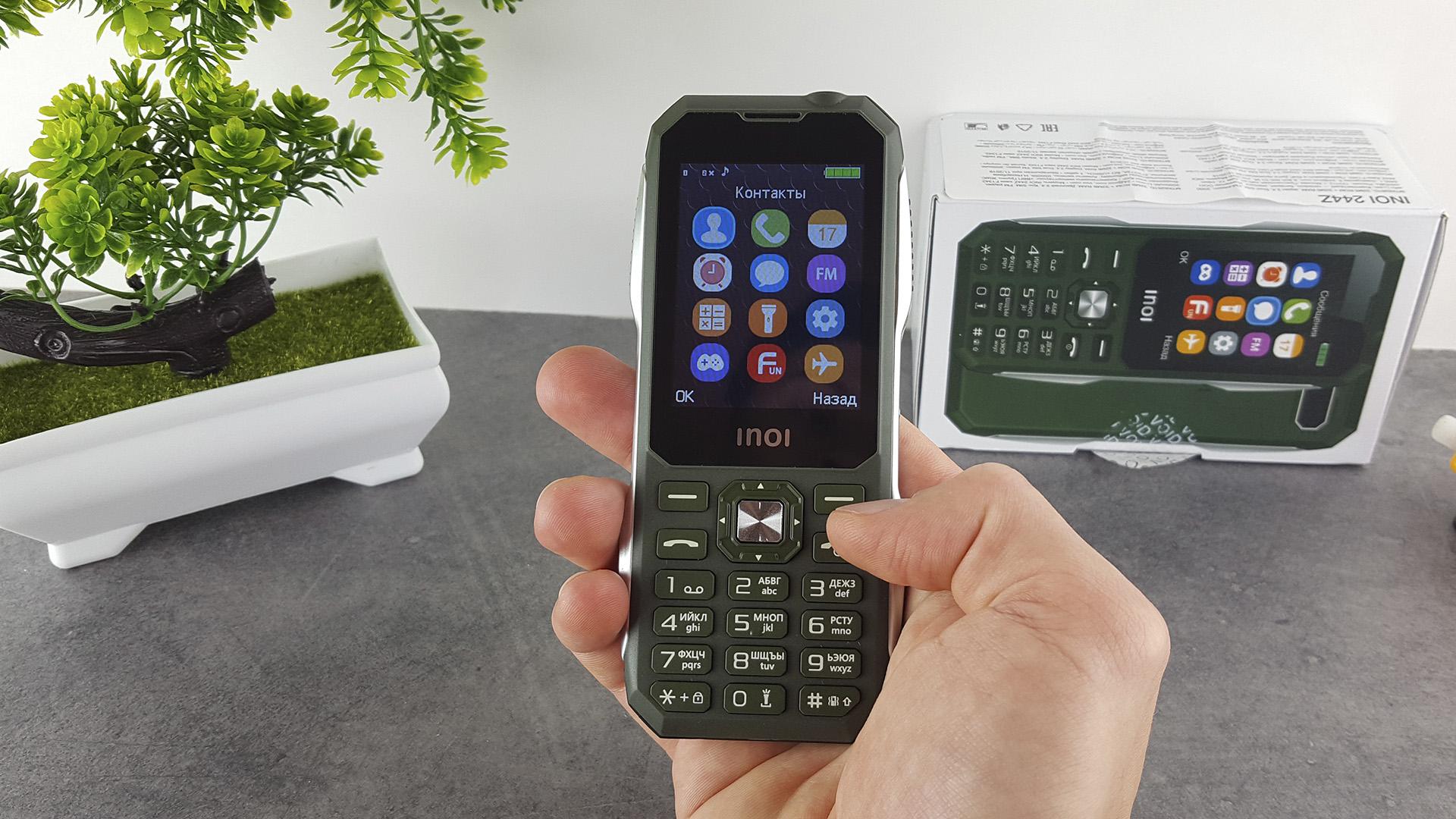Обзор военного телефона INOI 244Z экран