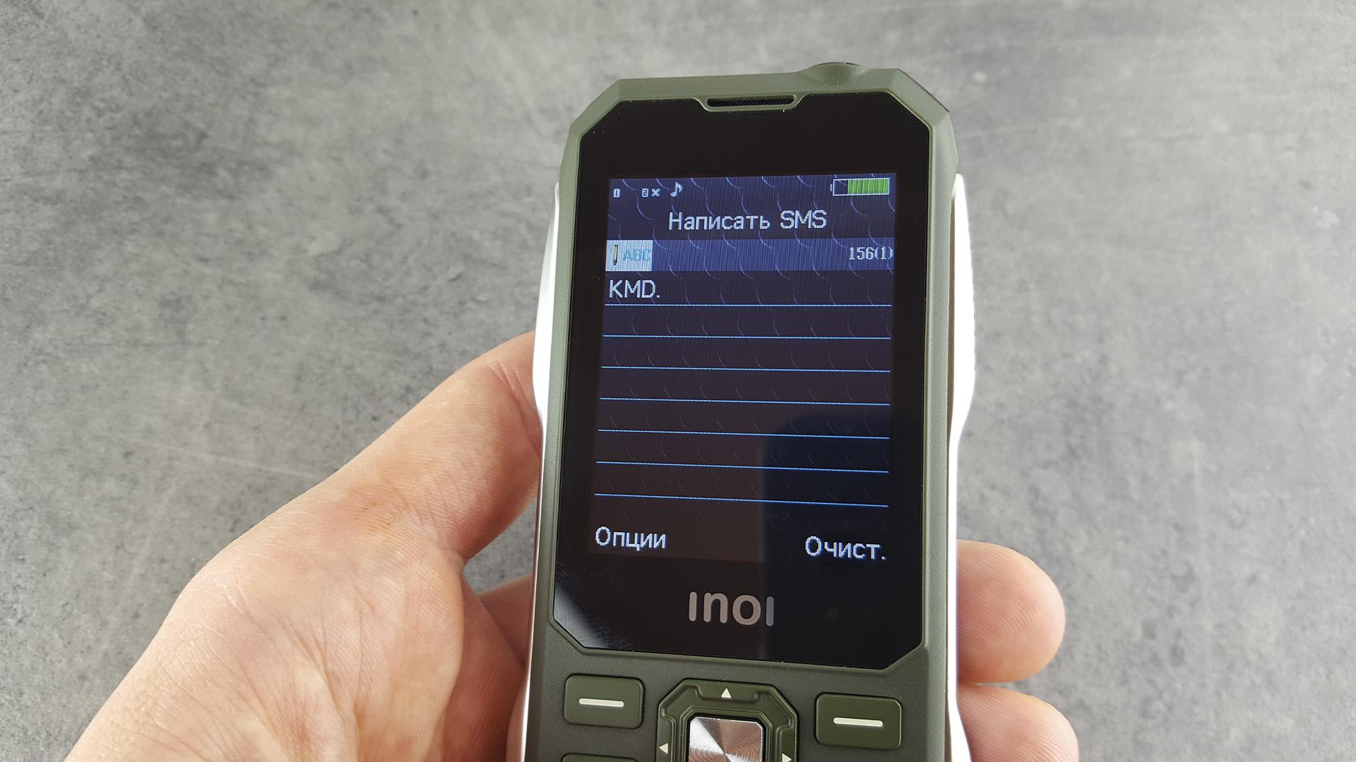 Обзор военного телефона INOI 244Z смс