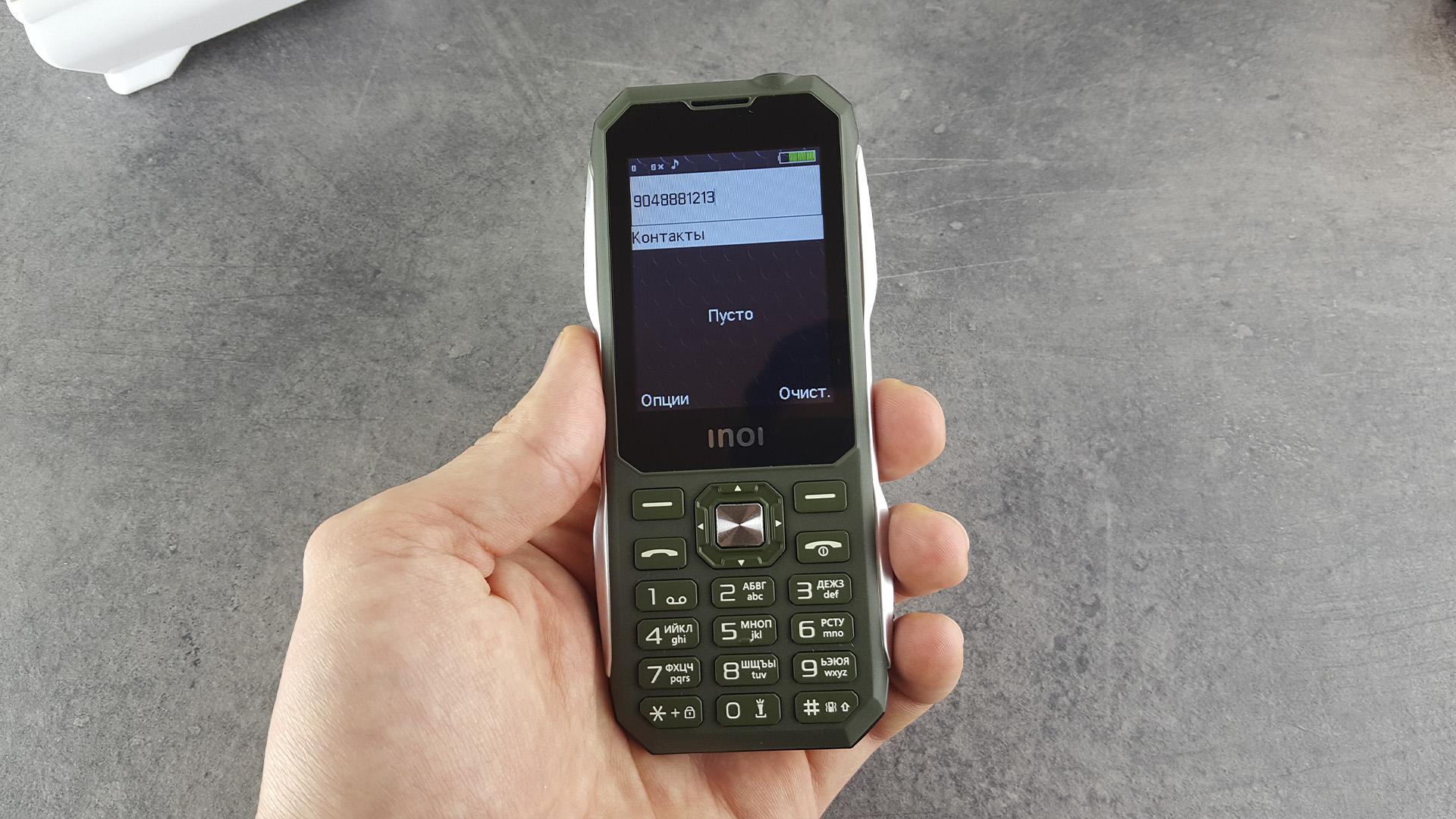 Обзор военного телефона INOI 244Z звонилка