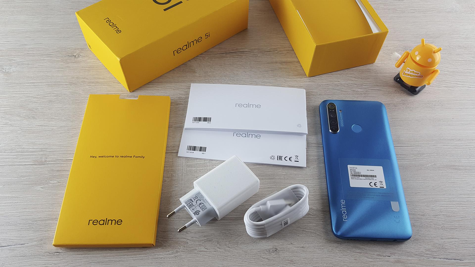 Обзор Realme 5i комплектация
