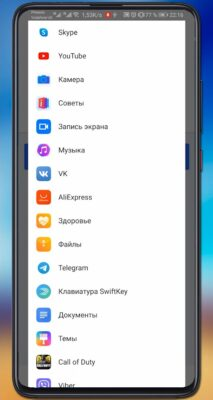 Список игр fps Android kfmark