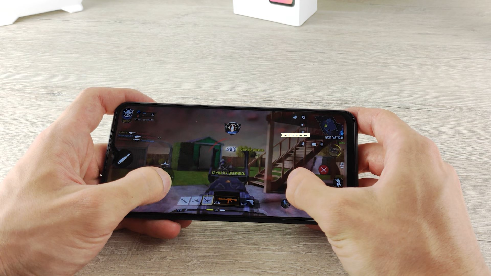 CoD Call of Dury Mobile на Redmi 9