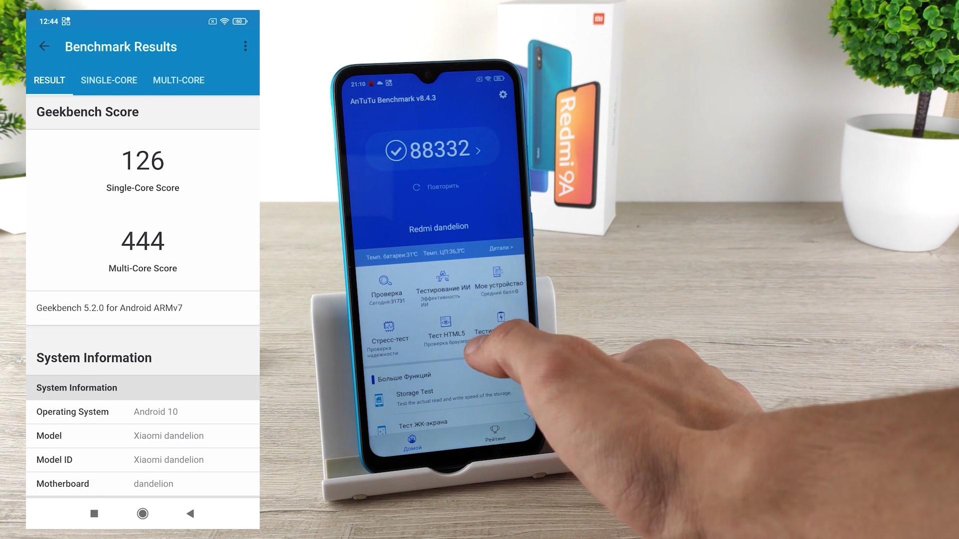 Antutu Geekbench тесты производительности Xiaomi Redmi 9A