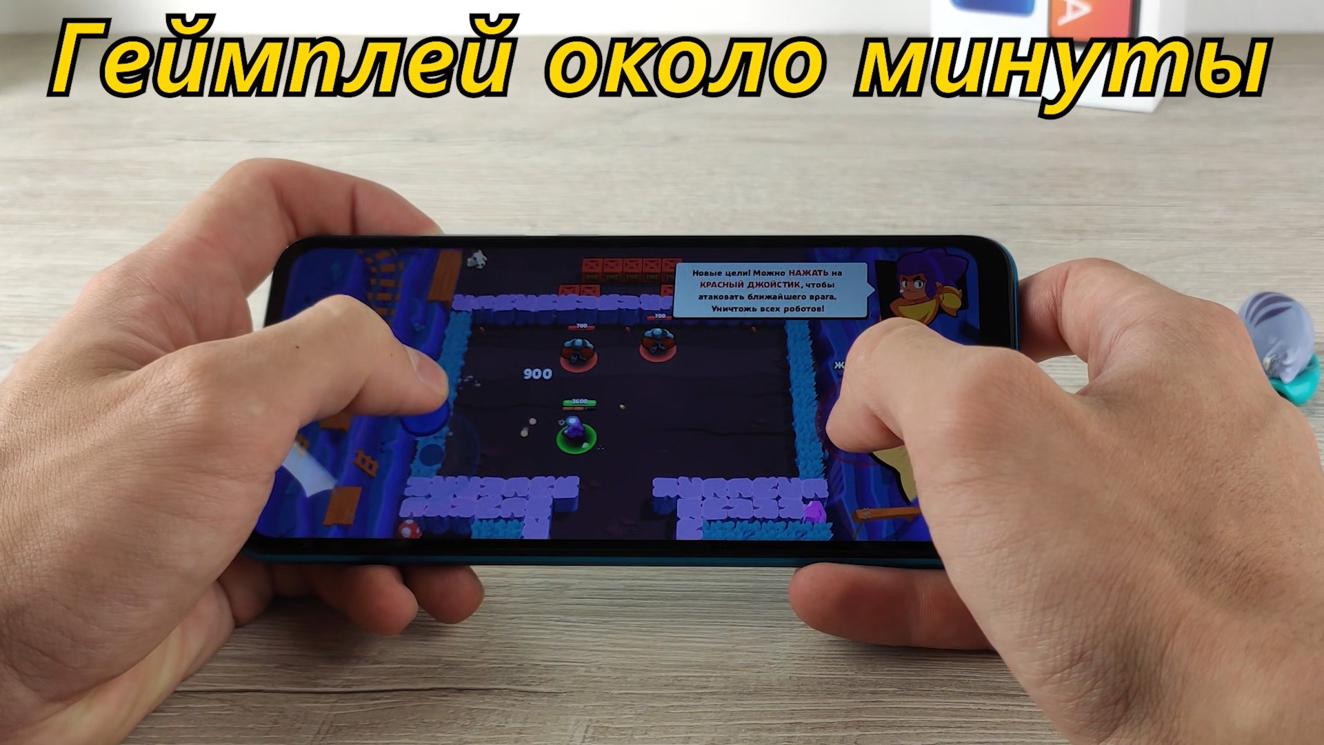 Игры Gameplay Xioami Redmi 9A