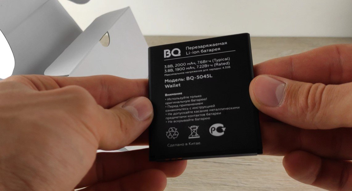 BQ Wallet 5045L аккумулятор 2000 мАч